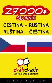 27000+ Čeština - Ruština Ruština - Čeština Slovník