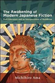 The Awakening of Modern Japanese Fiction PDF