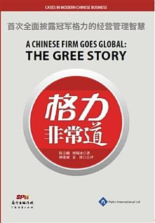 Chinese Firm Goes Global PDF