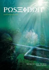 โพไซดอน (Poseidon)