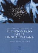 Dizionario Devoto Oli Della Lingua Italiana