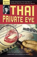 Thai Private Eye