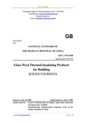 GB/T 17795-2008: Translated English of Chinese Standard. You may also buy from www.ChineseStandard.net (GBT 17795-2008, GB/T17795-2008, GBT17795-2008): Glass wool thermal insulating products for building.