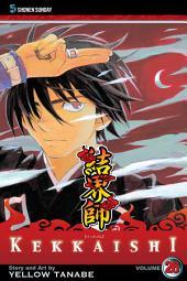 Kekkaishi: Volume 26