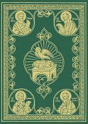 The Liturgical Apostol