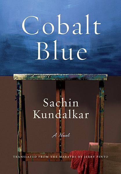 Download Cobalt Blue Book