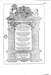 Illustraciones genealogicas de los catholicos reyes de las Españas, y de los christianissimos de Francia... Compuestas por Estevan de Garibay...