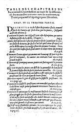 L' introduction au traite de la conformite des merveilles anciennes avec les modernes ou Traite preparatif a l'Apologie pour Herodote