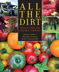 All The Dirt Book PDF