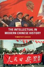 The Intellectual in Modern Chinese History PDF