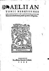 Aelii Antonii Nebrissensis Grammatici In Cosmographiae libros introductorium