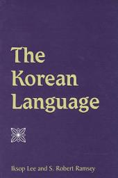 Korean Language, The