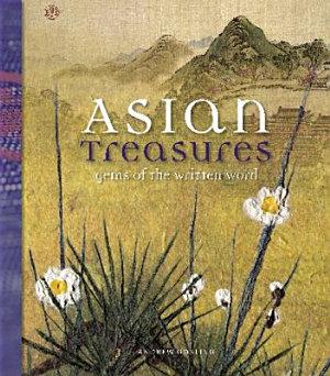 Asian Treasures PDF