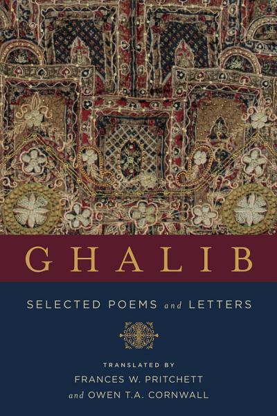 Download Ghalib Book