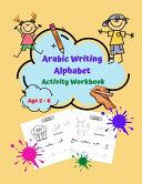 Arabic Writing Alphabet Activity Workbook PDF