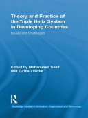 Theory and Practice of Triple Helix Model in Developing Countries