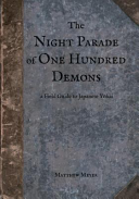 The Night Parade of One Hundred Demons PDF