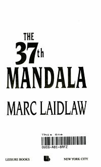 The 37th Mandala