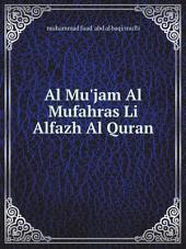 Al Mu'jam Al Mufahras Li Alfazh Al Quran