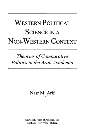 Western Political Science in a Non-western Context