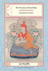 The Treasury of Knowledge: Book Five: Buddhist Ethics