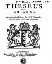 Theseus ende Ariadne
