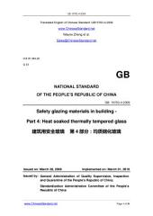 GB 15763.4-2009: Translated English of Chinese Standard. You may also buy from www.ChineseStandard.net GB15763.4-2009.: Safety glazing materials in building - Part 4: Heat soaked thermally tempered glass.