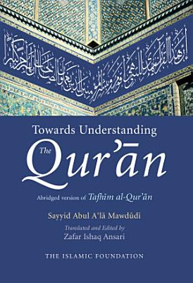 Towards Understanding the Qur an