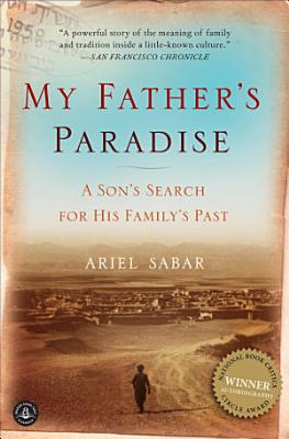 My Father s Paradise