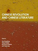 Chinese Revolution and Chinese Literature PDF