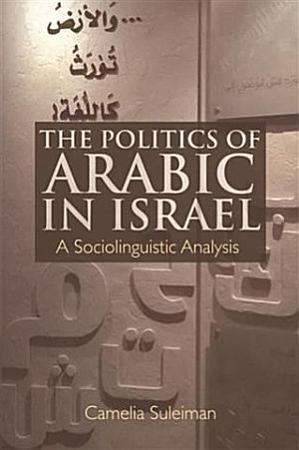 Politics of Arabic in Israel PDF
