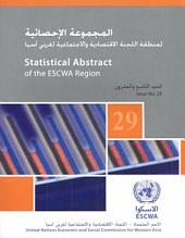 Statistical Abstract of the ESCWA Region: Issue 29