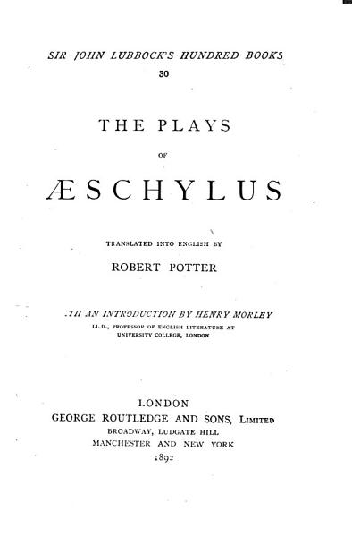 The Plays of Aeschylus PDF