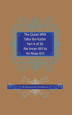 The Quran With Tafsir Ibn Kathir Part 4 of 30 PDF