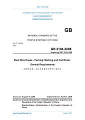 GB/T 2104-2008: Translated English of Chinese Standard. (GBT 2104-2008, GB/T2104-2008, GBT2104-2008): Steel wire ropes - Packing, marking and certificate - General requirements.