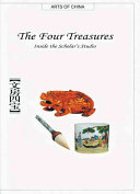The Four Treasures