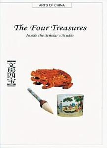 The Four Treasures PDF