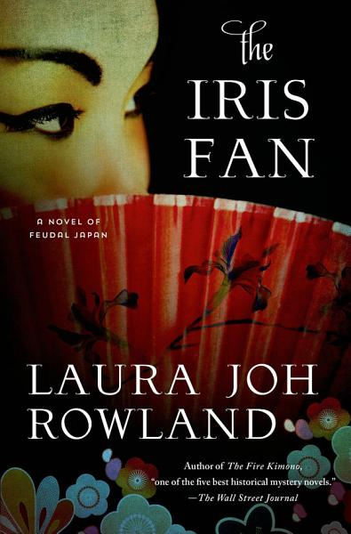 Download The Iris Fan Book