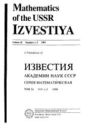 Mathematics Of The Ussr
