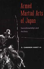 Armed Martial Arts of Japan