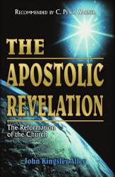 The Apostolic Revelation PDF