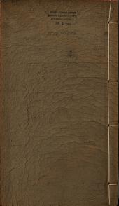 勺園詩鈔: 4卷
