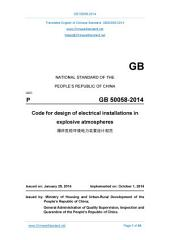 GB 50058-2014: Translated English of Chinese Standard. GB50058-2014.: Code for design of electrical installations in explosive atmospheres.