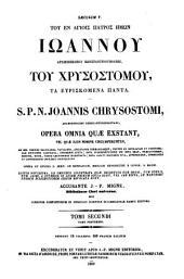 Heuriskomena panta: ad mss. codices Gallicos, Vaticanos, Anglicanos Germanicosque ... castigata, innumeris aucta ...