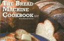 The Bread Machine Cookbook Book