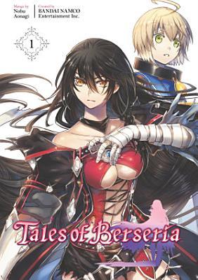 Tales of Berseria  Manga  1