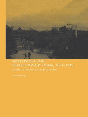 Intellectuals in Revolutionary China  1921 1949 PDF
