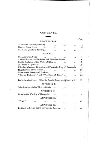 Journal and Text of the Buddhist Text Society of India
