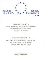 Convention européenne relative à la suppression de la légalisation des actes établis par les agents diplomatiques ou consulaires (STE 63)