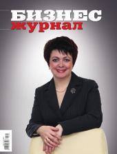 Бизнес-журнал, 2011/05: Калужская область